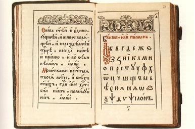 linguas-eslavas