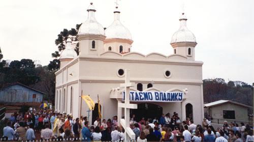 Paróquia São Miguel Arcanjo de Palmital - PR