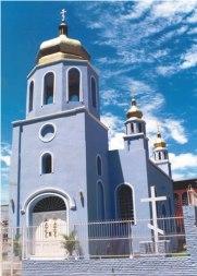 Catedral de Encarnación - Paraguai