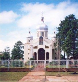 Basílica Epifania Del Señor - Fran - Paraguai