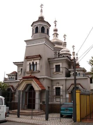 São Caetano do Sul, São Paulo, Brasil