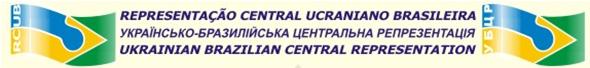 representacao-ucraniana