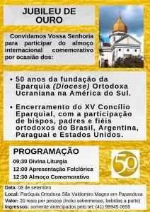 XV CONCÍLIO EPARQUIAL: EDITAL DE CONVOCAÇÃO